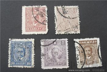 民国邮票2-收藏网