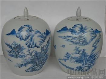 极美蓝料山水冬瓜罐一对  《更多藏品请进我的地摊查看》-收藏网