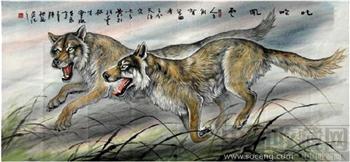 陈钢·小八尺工笔走兽《狼魂》-中国收藏网
