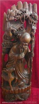 黄杨木雕:寿星-收藏网