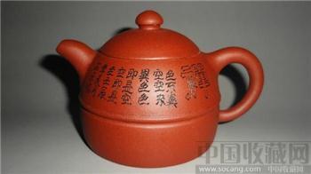 秦钟壶-收藏网