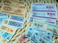 票证-收藏网