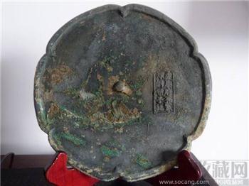 葵口铜镜(带款)-收藏网