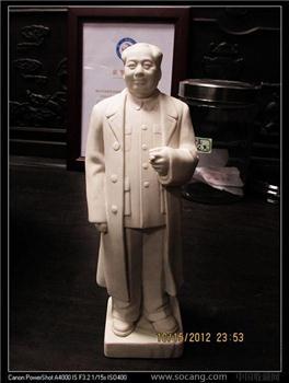 文革林鸿禧作品毛主席(卫红瓷厂出品)--不议价-收藏网
