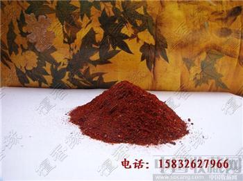 小叶紫檀粉末锯末木屑-收藏网