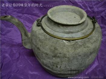 一只古老苍旧的铜壶 现货 包平邮 挂号-收藏网
