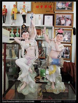 老枫溪美术瓷《敦煌对乐》-收藏网