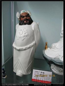 中国陶瓷艺术大师陈钟鸣(已故)八十年代作品《钟馗》潮州老枫溪美术瓷 -收藏网