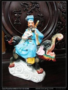 吕洞宾瓷塑--不议价 -收藏网