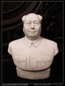 毛主席半身像--不议价 -收藏网