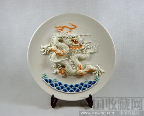 九龙工艺瓷盘003-收藏网