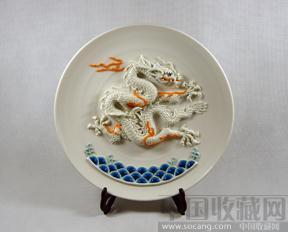 九龙工艺瓷盘007-收藏网