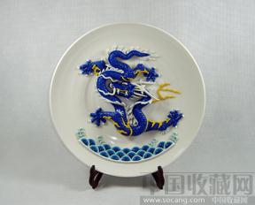 九龙工艺瓷盘004-收藏网