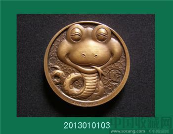 2013年卡通生肖【蛇】铜章-收藏网