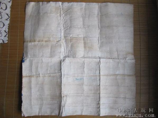 编织袋 袋 598_448
