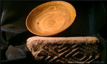 扣肉陶瓷碟-收藏网