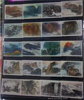 五岳名山邮票大全套-收藏网