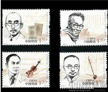 2012-4音乐家 面值出售-收藏网