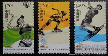2012年第三届亚洲沙滩运动会邮票-收藏网