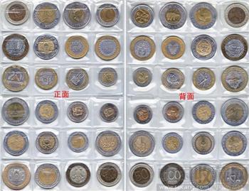 24种80-90年代外国镶嵌币-收藏网