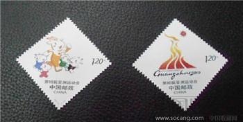 广州16届亚运会邮票有多套-收藏网