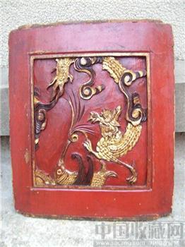 """清代: """"金 鲤 化 龙"""" 木雕花板-收藏网"""