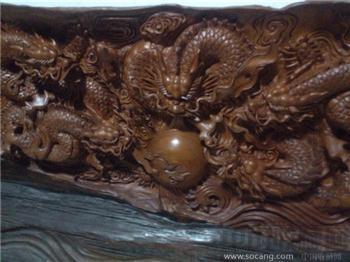 """极品中的极品 红豆杉精雕""""九龙壁""""(历史悠久 是收藏之极品)-收藏网"""