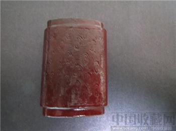 良储文化红毛 玉件(1)-收藏网