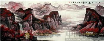李新·小六尺精品山水-中国收藏网