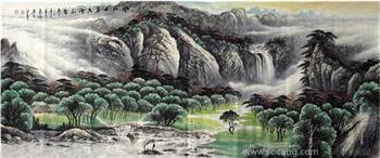 李志远·小八尺山水国画-中国收藏网