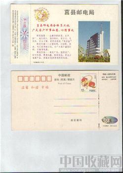企业金卡-收藏网