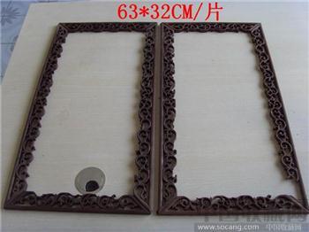 藏文阁:老红木框一对(古董古玩木雕花板瓷器字画刺绣书籍雕刻)-收藏网