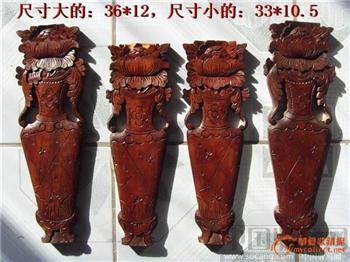 藏文阁:木雕花瓶,精美(古玩木雕花板瓷器字画刺绣书籍雕刻)-收藏网