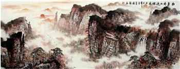 秦国维·小六尺山水-中国收藏网