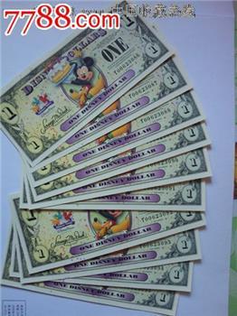 稀有T冠——2009年迪斯尼纪念钞10张(全程无4,内含88号码) -收藏网
