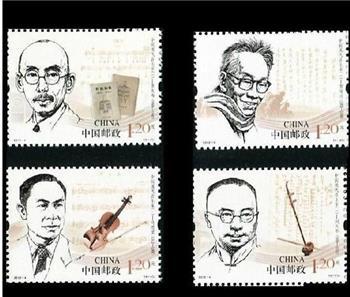 音乐家邮票-收藏网