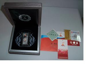 2010广州《亚运生肖》银条20克-收藏网