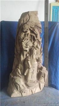 水黄杨木福财神,还有松树,很大,重8.8斤,能治病 -收藏网
