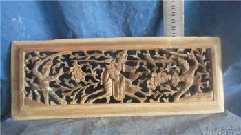 福建永春工木雕,镂空雕法,三个人物还有马和花草等 -收藏网