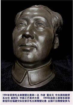 脱胎漆器毛主席雕塑-收藏网