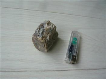 缅甸琥珀原石2-收藏网
