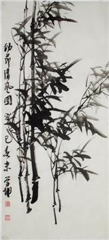 崔学坤三尺条幅国画竹子编号4871-收藏网