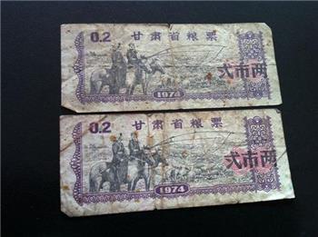 粮票-中国收藏网
