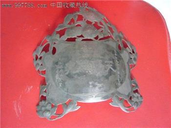 喜鹊石榴银盾-收藏网