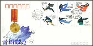 T991 B.A.J.F-2 第十一届亚洲运动会金牌(体操)签名纪念封-收藏网