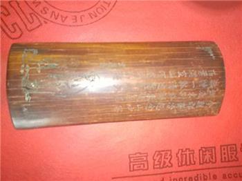 写字用的竹臂搁-收藏网