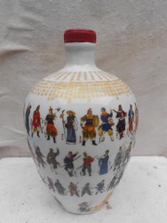 白釉人物五彩瓷酒瓶 -收藏网