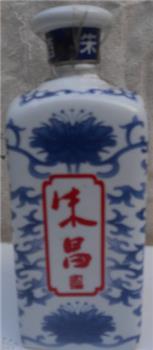 景德镇青花方型花纹瓷酒瓶 -收藏网