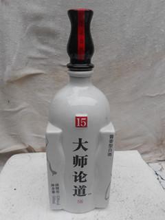 白瓷方瓶文字酒瓶 -收藏网