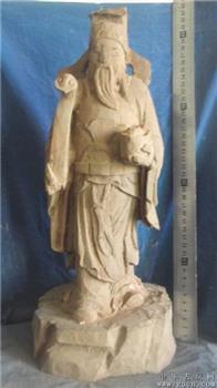 木雕摆件如意财神爷,龙眼木重4.6斤 -收藏网